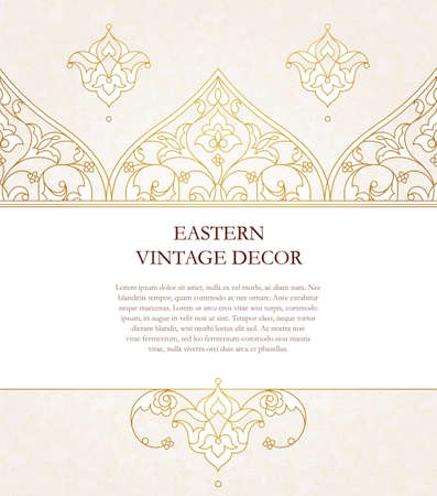 lace pattern: Vector line art seamless border for design template. Eastern style element. Golden outline floral decor. Mono line illustration for invitations, cards, certificate, thank you message, web page.