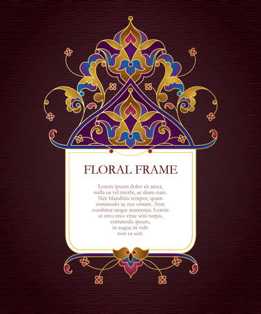 blazon: Vector decorative frame in Eastern style. Floral elegant element for design template, place for text. Decor for birthday, greeting card, invitation, label, thank you message, badge, blazon.