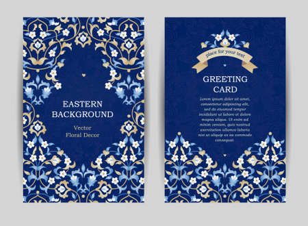 style template: Ornate vintage cards. Bright floral decor in Eastern style. Template frame for save the date and greeting card, wedding invitation, certificate, leaflet, poster. Vector blue border with place for text.