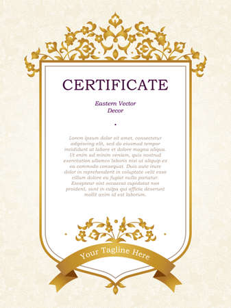 ornate frame: Vector floral frame in Eastern style. Certificate template with bright tracery. Elegant design element . Ornate golden border. Deluxe decor for poster, booklet, card, wedding invitation, certificate.