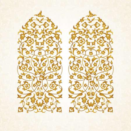 Vector vintage motif dans le style oriental. élément floral Ornement pour la conception. Ornemental illustration traditionnelle pour des invitations, anniversaire et cartes de souhaits. élégant bouquet d'or.