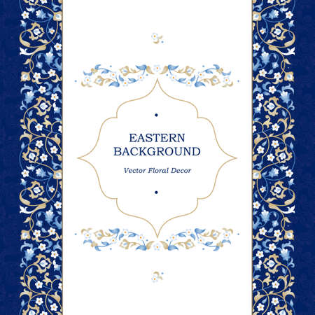 scroll tracery: Vector seamless border in Eastern style on dark blue background. Ornate element for design. Place for text. Ornament for wedding invitations, birthday and greeting cards. Floral oriental decor. Illustration