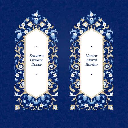 Vecteur décoratif cadre vertical dans un style oriental. élégant élément floral pour modèle de conception, place pour le texte. décor de dentelle pour l'anniversaire, carte de voeux, d'invitation, certificat, Merci message, sauf pour ce jour. Vecteurs