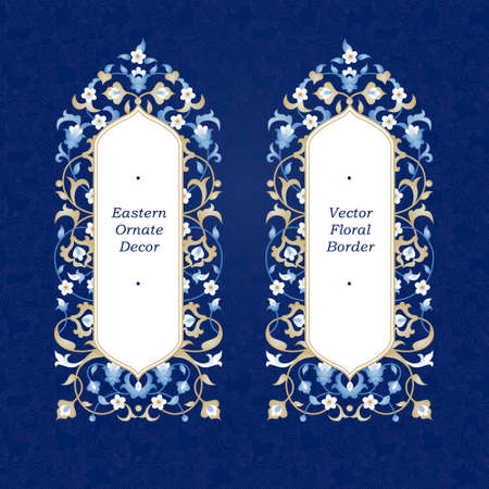 design elements: Vector decorative vertical frame in Eastern style. Floral elegant element for design template, place for text. Lace decor for birthday, greeting card, invitation, certificate, Thank you message, save for date.