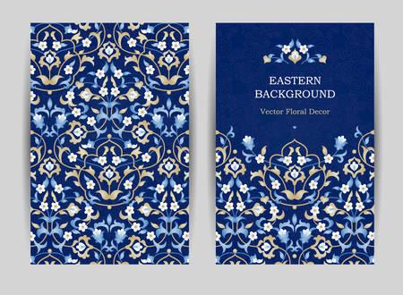 華やかなヴィンテージのカード。東スタイルの明るい花の装飾。保存日付とグリーティング カード、結婚式の招待状、証明書、リーフレット、ポス  イラスト・ベクター素材