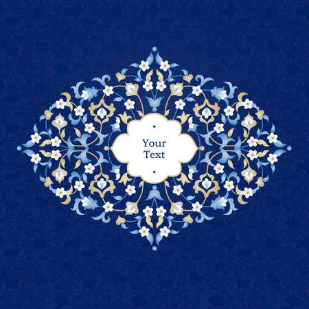 arabesco: Vector marco decorativo en estilo oriental. elegante elemento floral para el diseño de la plantilla, el lugar de texto. decoración de encaje para el cumpleaños, tarjeta de felicitación, la invitación, certificado, gracias mensaje, a excepción de la fecha.