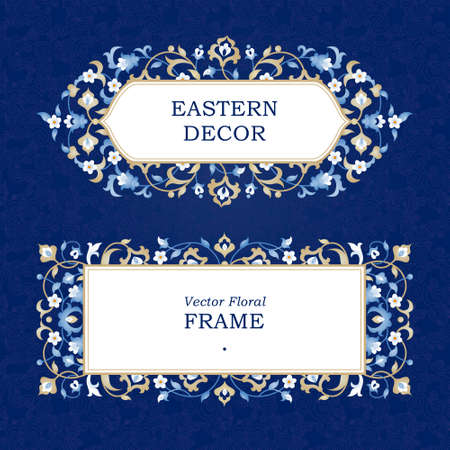 pattern antique: Vector decorative horizontal frame in Eastern style. Floral elegant element for design template, place for text. Lace decor for birthday, greeting card, invitation, certificate, Thank you message, save for date.