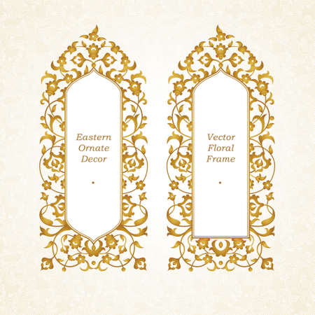 scroll design: Vector decorative frame in Eastern style. Floral element for design template, place for text. Golden decor for birthday, greeting card, invitation, cover template, Thank you message, save for date.