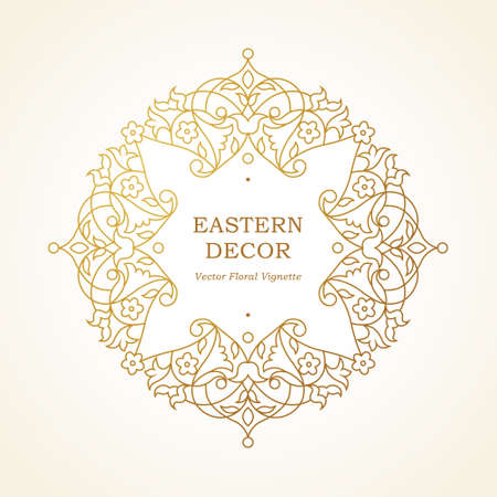 scrollwork: Vector decorative line art frame for design template. Element for design in Eastern style, place for text. Golden outline floral border. Lace decor for invitations, greeting cards, certificate. Illustration