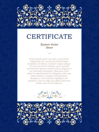 square frame: Vector floral frame in Eastern style. Certificate template with bright tracery. Elegant element for design. Ornate border. Deluxe decor for poster, booklet, card, wedding invitation, certificate. Illustration