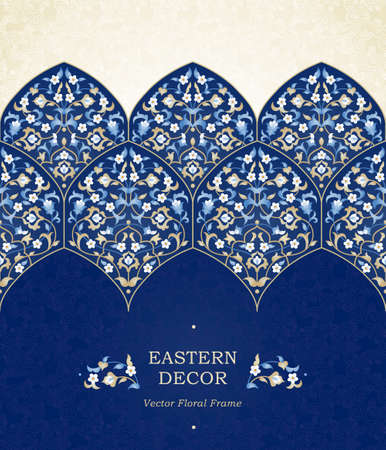 arch: Vector seamless border in Eastern style on dark blue background. Ornate element for design. Place for text. Ornament for wedding invitations, birthday and greeting cards. Floral oriental decor. Illustration