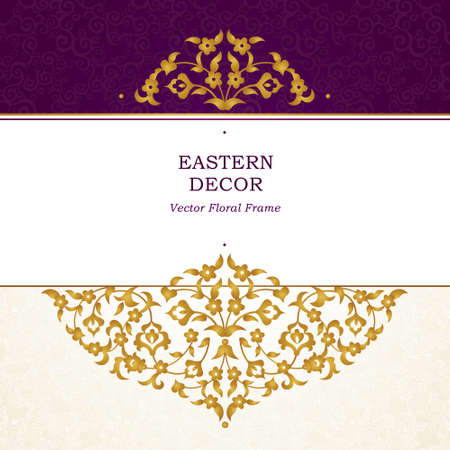 golden border: Vector golden border in Eastern style on purple background. Ornate element for design. Place for text. Ornament for wedding invitations, birthday and greeting cards. Floral oriental decor.