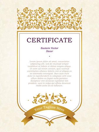 Vektorblumenfeld in Ost-Stil. Zertifikatvorlage mit hellen Maßwerk. Elegantes Design-Element. Aufwändige goldene Grenze. Deluxe Dekor für Plakat, Broschüre, Karte, Hochzeit, Einladung, Zertifikat.