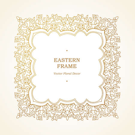modern frame: Vector decorative line art frame for design template. Element for design in Eastern style, place for text. Golden outline floral border. Lace decor for invitations, greeting cards, certificate. Illustration