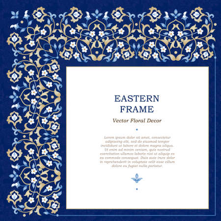 Vector bright precious frame for design template. Elegant element in Eastern style. Blue floral border. Lace decor for invitations, greeting cards, certificate, thank you message.
