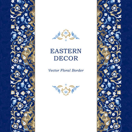 backdrop: Vector border in Eastern style on dark blue background. Ornate element for design. Place for text. Ornament for wedding invitations, birthday and greeting cards. Floral oriental decor. Illustration