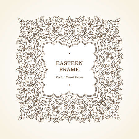 retro floral: Vector decorative line art frame for design template. Element for design in Eastern style, place for text. Brown outline floral border. Lace decor for invitations, greeting cards, certificate.