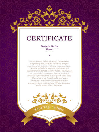 garniture: Vector floral frame in Eastern style. Certificate template with bright tracery. Elegant design element . Ornate golden border. Deluxe decor for poster, booklet, card, wedding invitation, certificate.