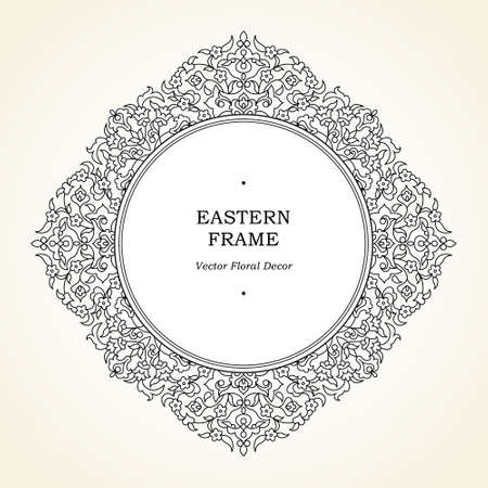 scrollwork: Vector decorative line art frame for design template. Element for design in Eastern style, place for text. Black outline floral border. Lace decor for invitations, greeting cards, certificate.