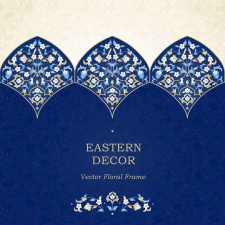 어두운 파란색 배경에 동부 스타일에서 벡터 원활한 테두리입니다. 디자인에 화려한 요소입니다. 텍스트를 배치합니다. 결혼식 초대장, 생일 인사말