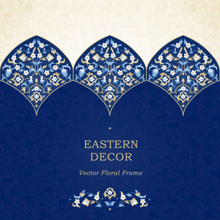 islamic: Vector seamless border in Eastern style on dark blue background. Ornate element for design. Place for text. Ornament for wedding invitations, birthday and greeting cards. Floral oriental decor. Illustration