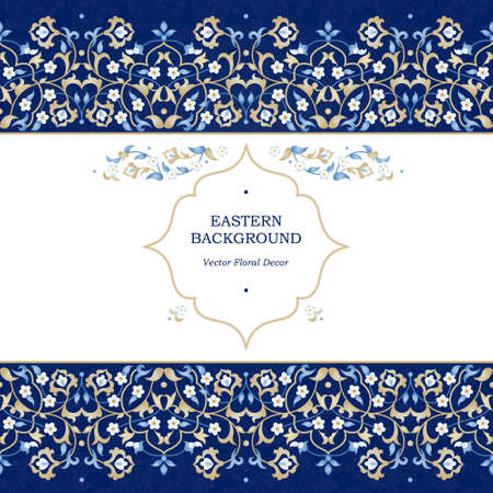 oriental pattern: Vector seamless border in Eastern style on dark blue background. Ornate element for design. Place for text. Ornament for wedding invitations, birthday and greeting cards. Floral oriental decor. Illustration