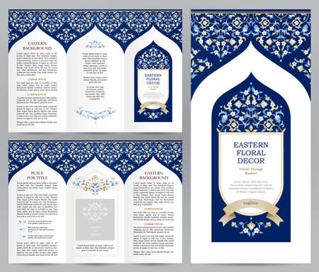 Ornate vintage booklet with bright floral decor. Blue decoration in Eastern style. Template frame for brochure, invitation, flyer, page layouts, leaflet, poster. Vector border.