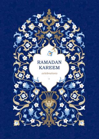 Ornement Ramadan Kareem salutation fond. décor floral bleu dans le style oriental. Modèle pour cadre carte vintage, carte postale, dépliant, flyer. Vecteur frontière, place pour le texte. A4 taille de la page.