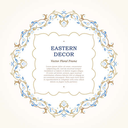 vignette: Vector pastel ornate frame for design template. Elegant element in Eastern style. Light blue floral border. Lace decor for invitations, greeting cards, certificate, thank you message.