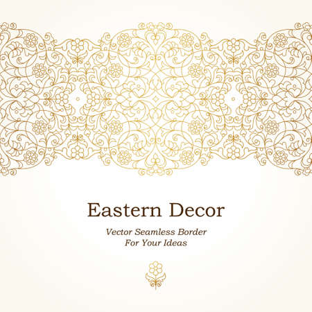 ornate frame: Vector seamless border in Eastern style. Ornate line art element for design. Place for text. Ornament for wedding invitations, birthday and greeting cards. Floral golden oriental decor.