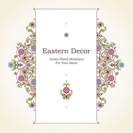 scrollwork: Vector precious frame for design template. Elegant elegant element in Eastern style. Colorful floral border. Lace decor for invitations, greeting cards, certificate, thank you message. Place for text. Illustration