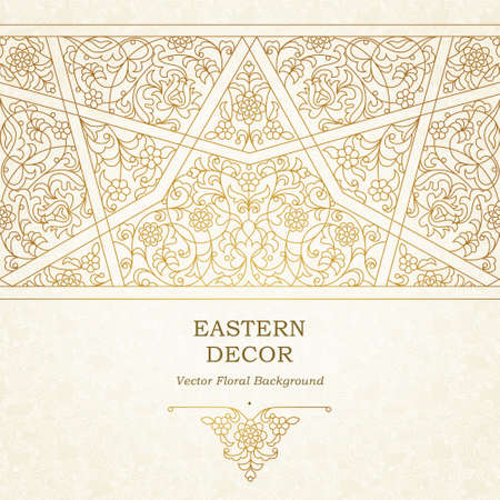 eastern religion: Vector seamless border with outline floral ornament. Vintage design element in Middle Eastern style. Ornamental lace tracery. Ornate golden wallpaper. Traditional arabic decor on light background. Illustration