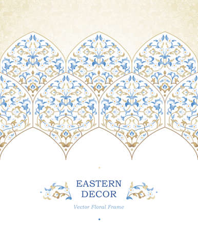 Vector seamless border in Eastern style on light background. Ornate element for design. Place for text. Ornament for wedding invitations, birthday and greeting cards. Floral oriental decor.
