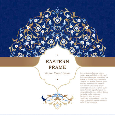 scroll backgrounds: Vector bright precious frame for design template. Elegant element in Eastern style. Light blue floral border. Lace decor for invitations, greeting cards, certificate, thank you message.