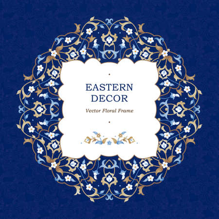 scroll work: Vector bright precious frame for design template. Elegant element in Eastern style. Light blue floral border. Lace decor for invitations, greeting cards, certificate, thank you message.