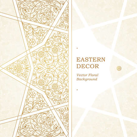 eastern religion: Vector card with outline floral and geometric ornament. Vintage design element in Middle Eastern style. Ornamental lace tracery. Ornate golden wallpaper. Traditional arabic decor on light background. Illustration
