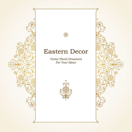 vignette: Vector floral frame in Eastern style. Ornate element for design. Place for text. Golden line art ornament for wedding invitations, birthday and greeting cards, thank you message. Elegant decor.