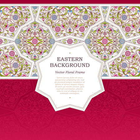 royal background: Vector seamless border in Eastern style. Ornate element for design. Place for text. Elegant ornament for wedding invitations, birthday and greeting cards. Floral oriental decor. Illustration