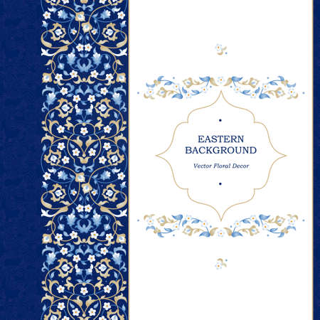 Vector seamless border in Eastern style on dark blue background. Ornate element for design. Place for text. Ornament for wedding invitations, birthday and greeting cards. Floral oriental decor. Ilustração