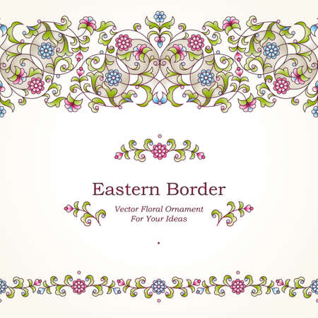 damask border: Vector seamless border in Eastern style on light background. Ornate element for design. Place for text. Ornament for wedding invitations, birthday and greeting cards. Floral spring oriental decor.