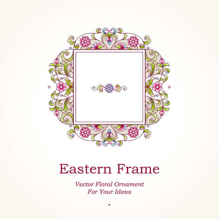 Vector bright precious frame for design template. Elegant element in Eastern style. Colorful floral border. Lace decor for invitations, greeting cards, certificate, thank you message. Place for text. Stock Illustratie
