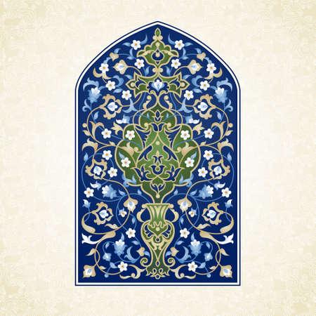 Vector vintage motif dans le style oriental. élément floral Ornement pour la conception. Ornemental illustration traditionnelle pour les invitations de mariage, d'anniversaire et cartes de souhaits. élégant bouquet Bright.