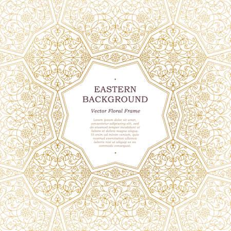 Vector seamless pattern avec un ornement floral. Vintage élément de design dans le style oriental. tracery or ornemental. Ornement décor d'art en ligne pour le papier peint. décor arabe traditionnel. Placez pour le texte.
