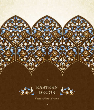 eastern religion: Vector ornate seamless border in Eastern style. Bright element for design. Floral vintage pattern for invitations, birthday and greeting cards, wallpaper. Traditional arabic decor on blue background.