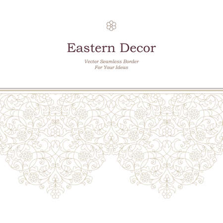 ornate background: Vector seamless border with outline floral ornament. Vintage design element in Middle Eastern style. Ornamental lace tracery. Ornate  wallpaper. Traditional arabic decor on white background. Illustration