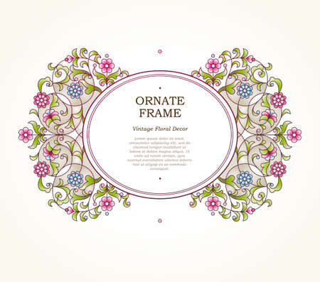 scrollwork: Vector frame for design template. Elegant element in Eastern style. Pastel floral border. Lace decor for invitations, greeting cards, certificate, thank you message. Place for text.