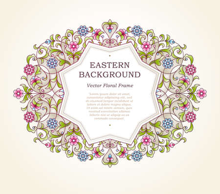 vignette: Vector frame for design template. Elegant element in Eastern style. Pastel floral border. Lace decor for invitations, greeting cards, certificate, thank you message. Place for text.