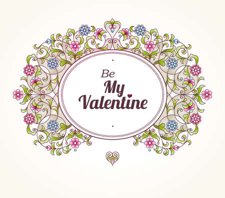 Vector frame for design template. Elegant element in Eastern style. Pastel floral border. Lace decor for invitations, greeting cards, certificate, thank you message. Be My Valentine.