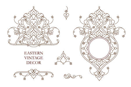 vignettes: Vector set of vintage vignettes, frames in Eastern style. Line art  element for design, place for text.Ornamental patterns for wedding invitations, birthday, greeting cards. Traditional outline decor. Illustration