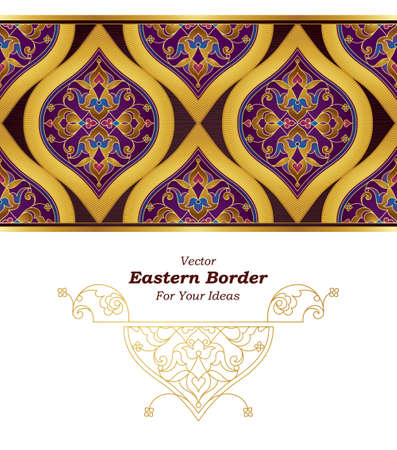eastern religion: Vector border in Eastern style. Ornate element for design. Place for text. Ornament for invitations, birthday, greeting cards, web pages. Floral oriental decor. Luxury wallpaper with golden waves. Illustration